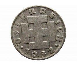 Австрия 5 грошей 1932 г.