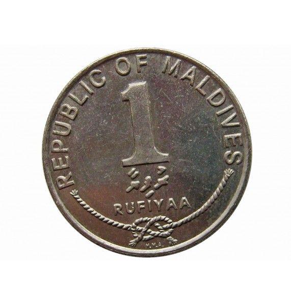 Мальдивы 1 руфия 1996 г.