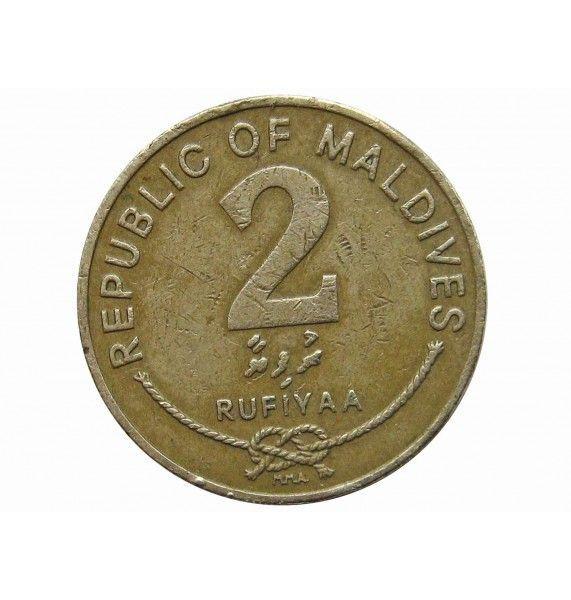Мальдивы 2 руфии 1995 г.