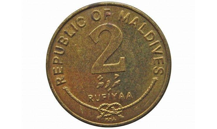 Мальдивы 2 руфии 2007 г.