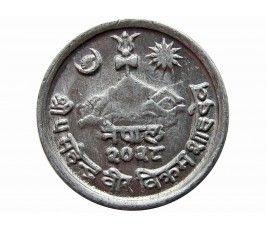 Непал 1 пайс 1971 г. (2028)