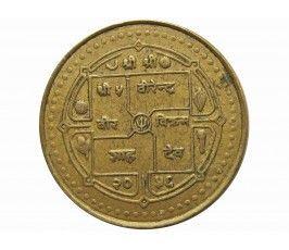 Непал 2 рупии 1999 г. (2056)