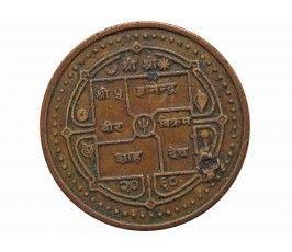 Непал 2 рупии 2003 г. (2060)