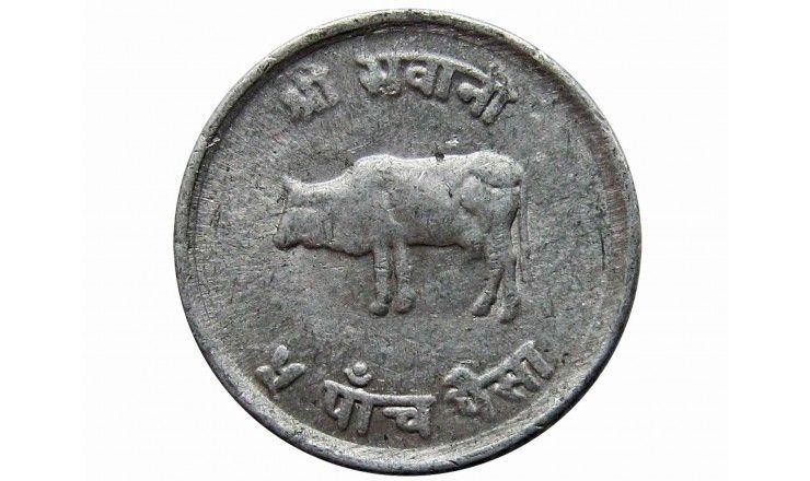 Непал 5 пайс 1975 г. (2032)
