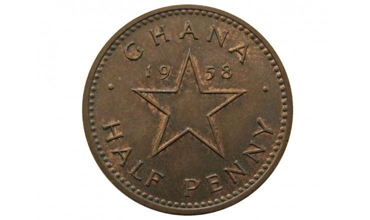 Гана 1/2 пенни 1958 г.