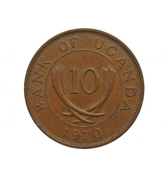 Уганда 10 центов 1970 г.
