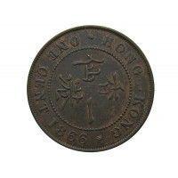 Гонконг 1 цент 1866 г.