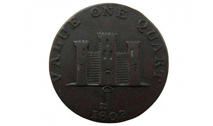 Гибралтар 1 кварт 1802 г.