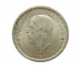 Швеция 2 кроны 1950 г.