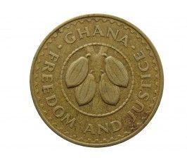 Гана 50 песева 1979 г.