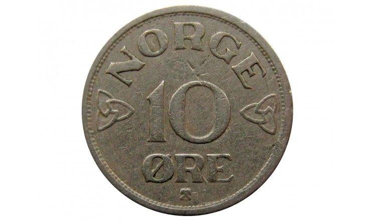 Норвегия 10 эре 1955 г.