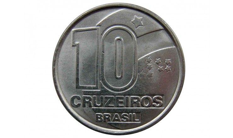 Бразилия 10 крузейро 1990 г.