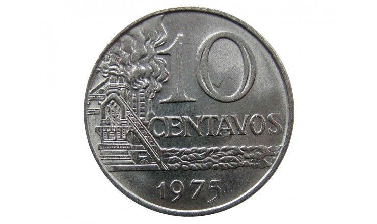 Бразилия 10 сентаво 1975 г.