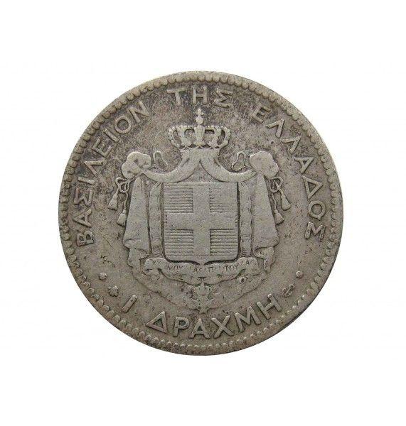 Греция 1 драхма 1873 г.