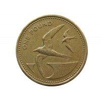 Остров Святой Елены и Вознесения 1 фунт 1984 г.