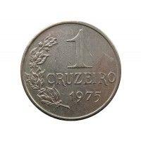 Бразилия 1 крузейро 1975 г.