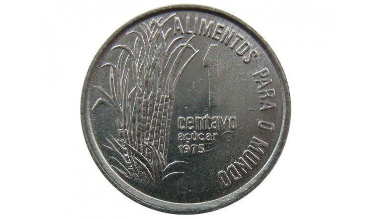 Бразилия 1 сентаво 1975 г. (ФАО - Сахарный тростник)