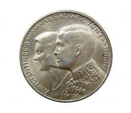 Греция 30 драхм 1964 г. (Королевская свадьба)