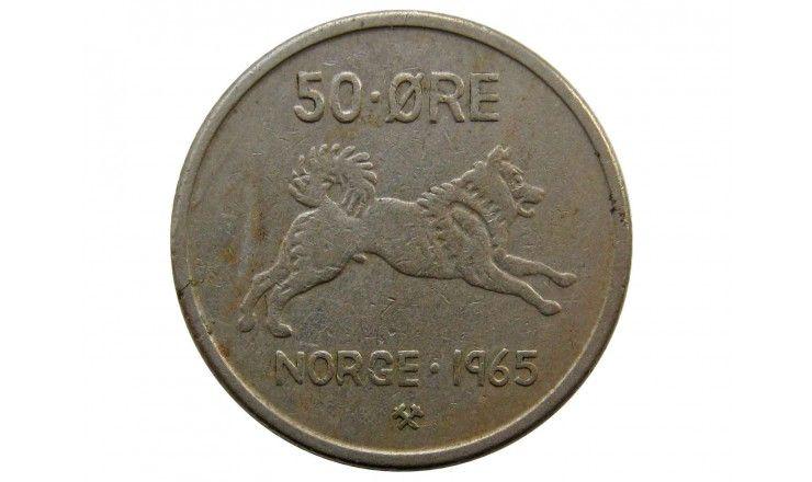 Норвегия 50 эре 1965 г.
