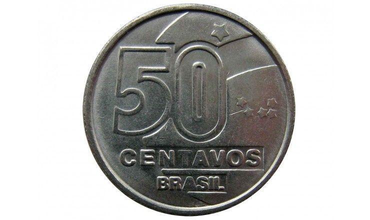 Бразилия 50 сентаво 1990 г.