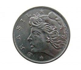 Бразилия 5 сентаво 1975 г. (ФАО - Зебу)