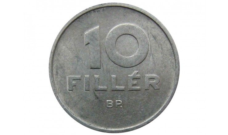 Венгрия 10 филлеров 1962 г.