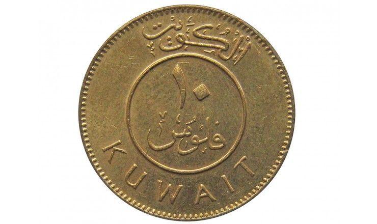Кувейт 10 филс 2007 г.