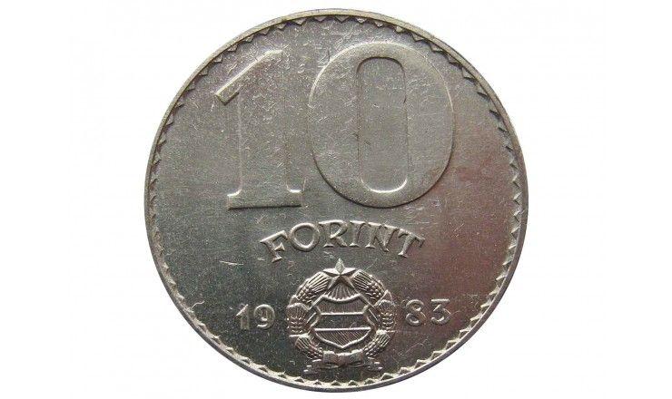 Венгрия 10 форинтов 1983 г. (ФАО)