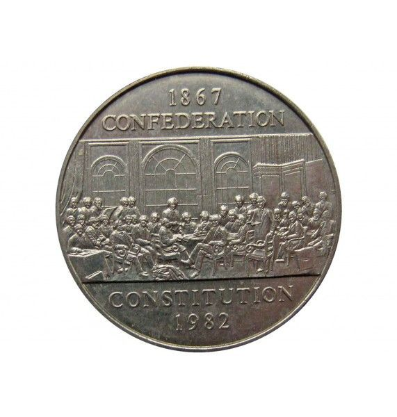 Канада 1 доллар 1982 г. (115 лет конституции Канады)