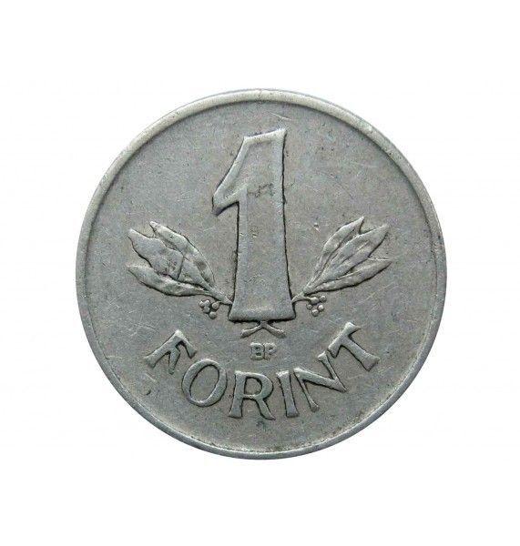Венгрия 1 форинт 1950 г.