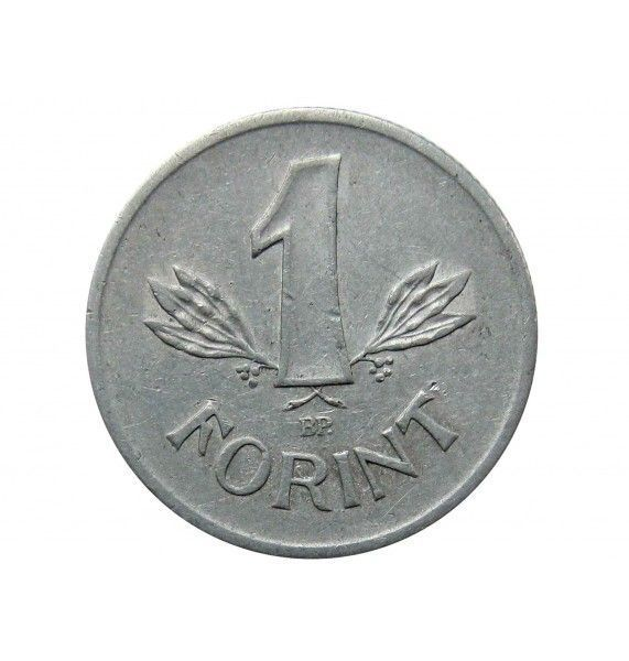 Венгрия 1 форинт 1973 г.