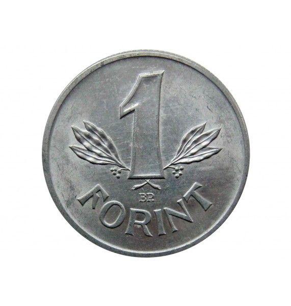 Венгрия 1 форинт 1987 г.