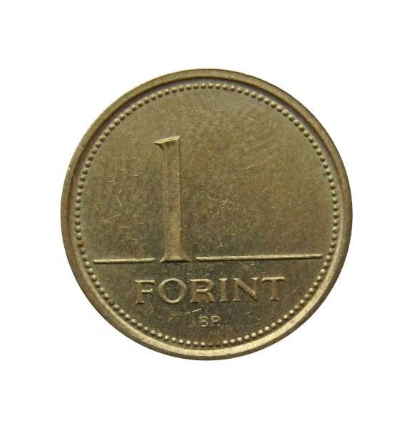 Венгрия 1 форинт 1993 г.