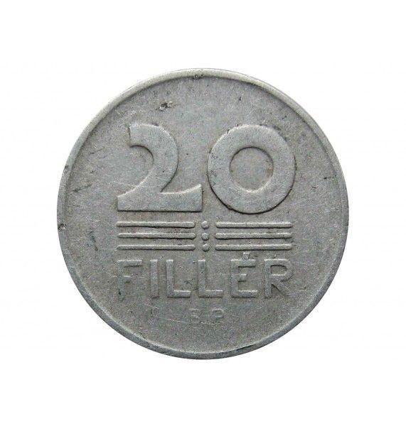 Венгрия 20 филлеров 1953 г.