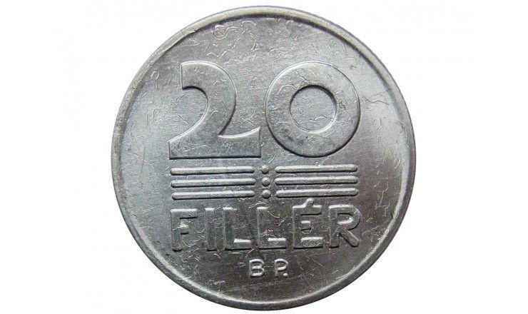 Венгрия 20 филлеров 1983 г.