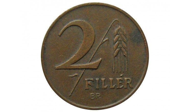 Венгрия 2 филлера 1947 г.