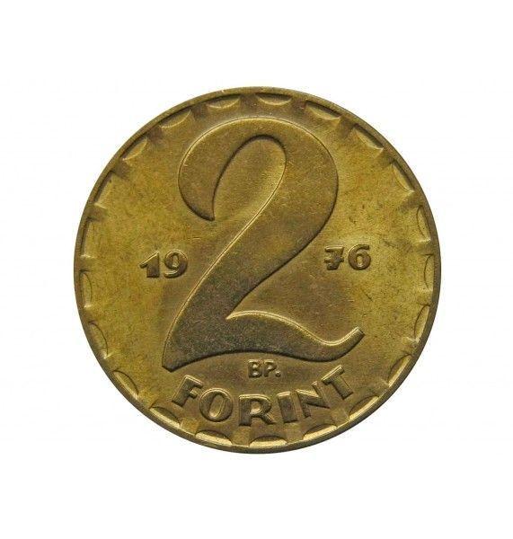 Венгрия 2 форинта 1976 г.