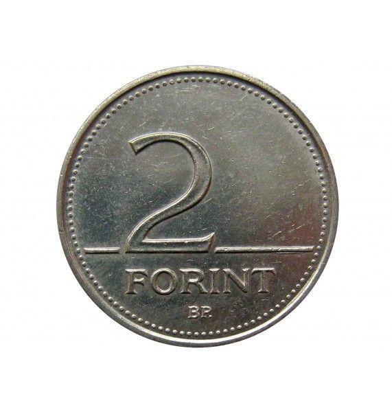 Венгрия 2 форинта 1999 г.