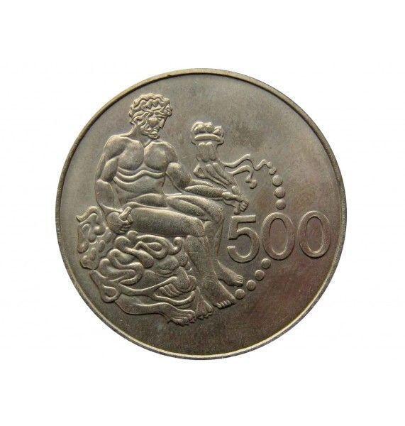 Кипр 500 милс 1975 г.