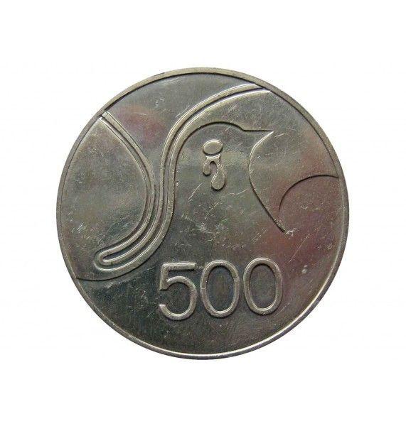 Кипр 500 милс 1978 г. (30 лет Всеобщей декларации прав человека)