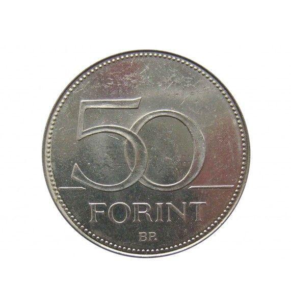 Венгрия 50 форинтов 2004 г. (Вступление в ЕС)