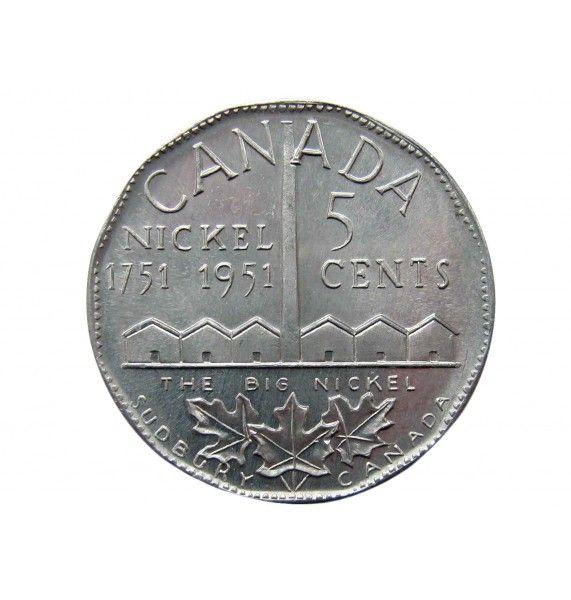 Канада 5 центов 1951 г. (200 лет с момента открытия никеля, большая)