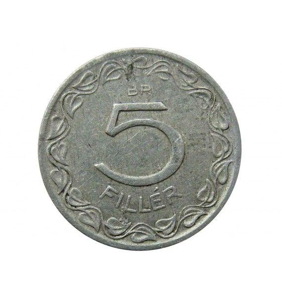 Венгрия 5 филлеров 1953 г.
