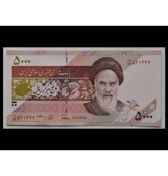 Иран 5000 риалов 2013-18 гг.