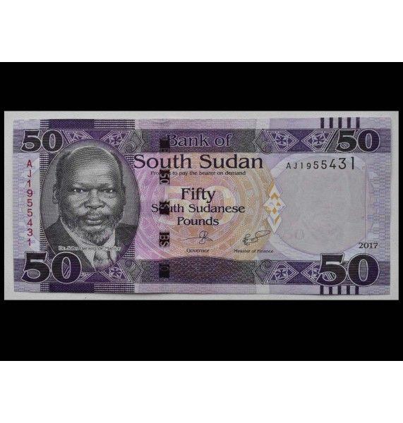 Южный Судан 50 фунтов 2017 г.