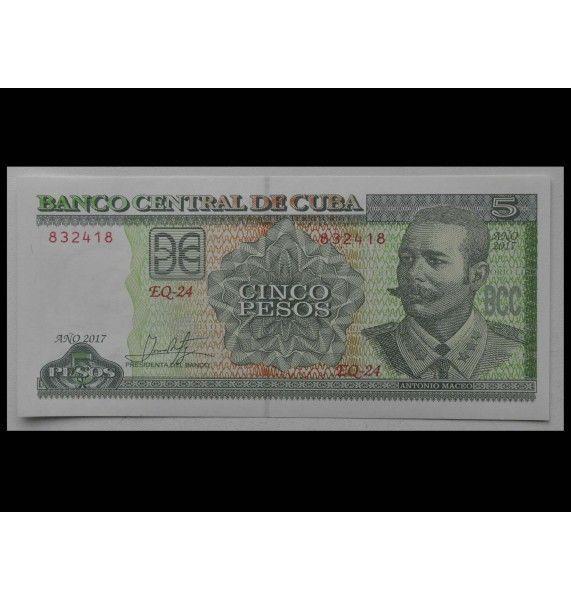 Куба 5 песо 2017 г.