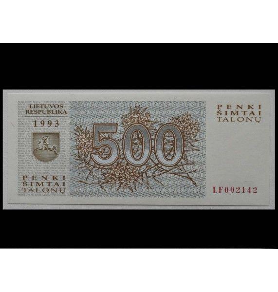 Литва 500 талонов 1993 г.