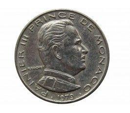 Монако 1/2 франка 1979 г.