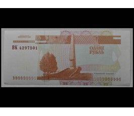 Приднестровье 1 рубль 2000 г.
