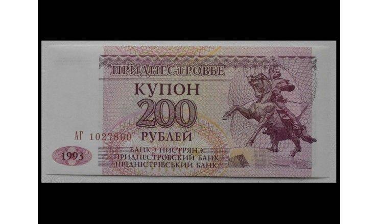 Приднестровье 200 рублей 1993 г.